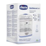 Chicco Ηλεκτρικός Αποστειρωτής Natural 2 in 1