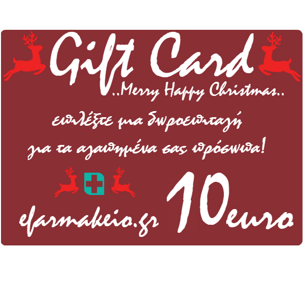 Επιταγή Δώρου Αξίας 10,00€ it s christmas time    ιδέες για χριστουγεννιάτικα δώρα   χριστουγεννιάτικα δώρα