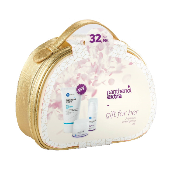 Medisei Panthenol Extra Gift For Her Premium Anti-Ageing Set (Face & Eye Cre it s christmas time    ιδέες για χριστουγεννιάτικα δώρα   χριστουγεννιάτικα δώρα